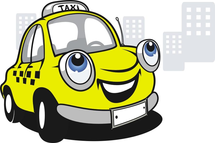Такси картинка маленькая
